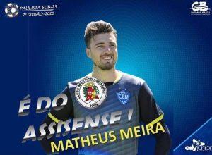 Matheus Meira Assisense
